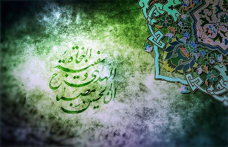 imamhossein03 nariya جملات کوتاه و زیبا در مورد محرم و امام حسین