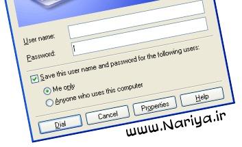 dialup01 nariya عدم اشغال تلفن هنگام استفاده از اینترنت Dialup