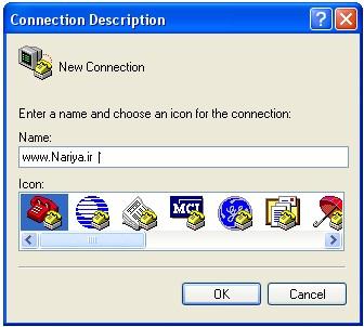 hypertrm nariya ارسال و دریافت فایل بدون استفاده از اینترنت