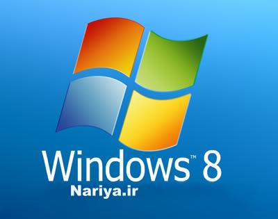 win8_nariya