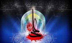 در سوگ شهادت حضرت علی (ع)